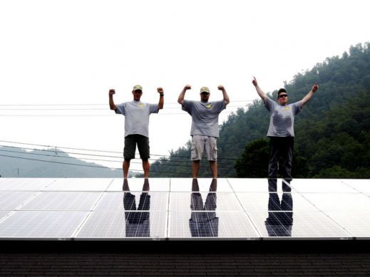 Man Town Hall 15.9kW SolarWorld Project