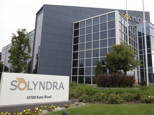 Solyndra Headquarters in Fremont, CA